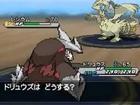 Pokemon White 2 - N and Reshiram