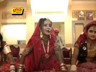 Bandi Jove Bat-Rajasthani Latest Video Romantic Sexy Girl DJ Remix Song Of 2012 By Neelam Singh