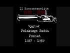 Sygnał Polskiego Radia Poznań 1927 - 1939