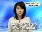 gripe suina japao