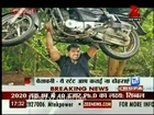 Zee Multiplex [Zee News ] - 14th September 2011Watch Online