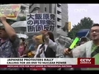 Japanese protesters call for end to nuclear power CCTV News