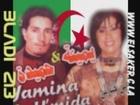 Yamina & hmida 2008 Bnet Sidi Tameur naili