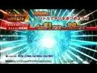 Dragonball Heroes - Majin Buu Saga Trailer