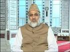 Namaz ki Ahmiyat By Khaleeq Ahmed Mufti