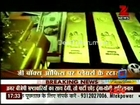 Zee Multiplex [Zee News ] - 6th January 2012 Video Watch Online