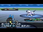 Pokemon Black 2/White 2 - Shadow Triad [HD]