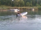 Megaboat di Riki