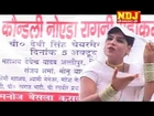 Budhe Gamha Ke-Haryanvi Sexy Ragni Dance Video Song By Priyanka Choudhary & Sanjay Sharma