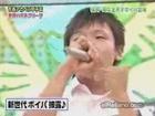 Japo beatbox