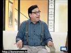 Dunya TV-10-06-12-Hasb E Haal Part 5/5