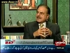 Shahid Naama - 4th-February-2012 - Express News