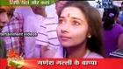Iccha Ki Ganesh-Bhakti