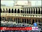Waqtnews (Khabrain) Ghusl e Khana Kaba News Package 21 June 2012