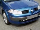 Światła do jazdy dziennej - Renault Megane