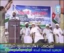 Sabhulmuhbikath 3 Shirk(Shafi Saqafi Mundambra)cd1