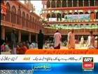 Ary Daily News 09-june, 2012 Allama Shafi Okarvi Urs