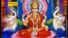 Maa Durga Ka Lifafa Jai Durga Jai Kali Japo Hardam Rakesh Kala
