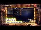 Jissen Pachi-Slot Hisshôhô ! Hokuto no Ken F - Baby Rock Trailer (Japanese)