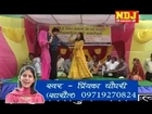 Jija Sharmave Mat Na Haryanvi Sexy Girl Hot Ragni Dance Video Song Of 2012 By Priyanka Choudhary