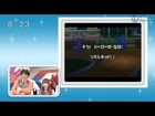 Pokemon Black 2 and White 2 - Pokewood Gameplay Footage HD June 2, 2012