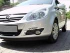 Światła do jazdy dziennej - Opel Corsa