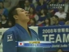 2008 World Judo Team Championships 東京