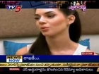 Item Girl Qualification In Tollywood Films (TV5)