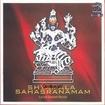Sri Shyamala Sahasranamam - Sanskrit Spiritual