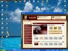 update 3 metin2tim ro download chaos
