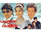 Achena Atithi - Suman Ranganathan, Sharad Kapoor, Ashok Kumar & Rakhee -- Bengali Drama Movie
