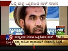 TV9 News : Pakistan Accepts 'Lashkar-e-Taibar' Behind Mumbai Attack
