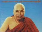 Mogok Sayadaw Gyi U Vimala: Thar kaun - Chauk kaun - Tayar taw