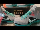 NIKE LEBRON 9 PS ELITE SOUTH BEACH 9 /MIAMI VICE