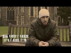 UV.UK - Big Dutty Deeze - Holy Are You [Net Video]