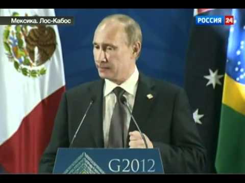 В.В.Путин. G20 Мексика, Лос-Кабос. | PopScreen