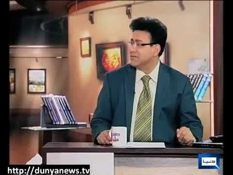 Dunya TV-3rd-June-12-Hasb E Haal - Latest Episode