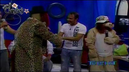 La Gata, El Perro Guarumo y Guarumin | PopScreen