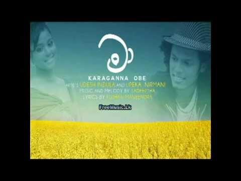 Maa Karaganna Obe AUDIO~ www.FreeMusic.lk | PopScreen