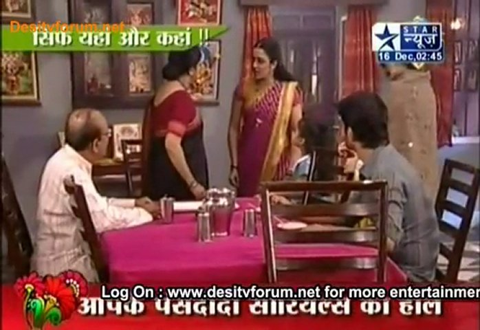 Kahani Ghar Ghar Ki Last Episode Dailymotion