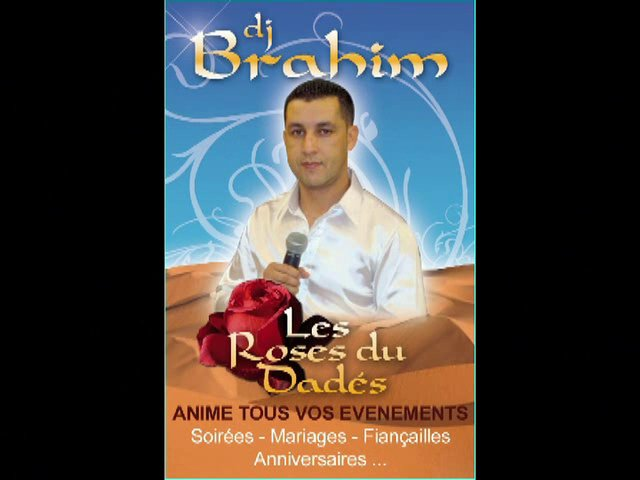dj brahim dima nayda cha3bi mariage marocain jerra ahidous | PopScreen