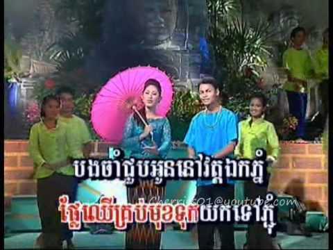 Bayon DVD 30 - Khun Tharavotey + Yon Sopheap - Bopha Doun Teav | PopScreen