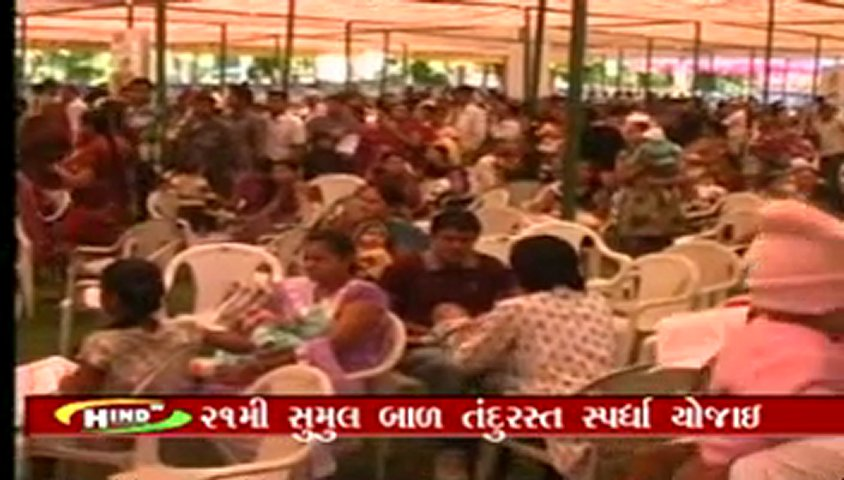 HIND TV SURAT NEWS 08/01/2012 | PopScreen