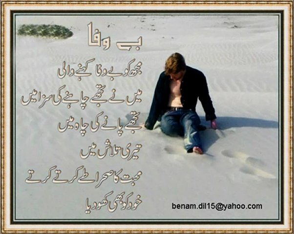 Bol - the movie _ Hadiqa Kiani _ Full song 2011 - YouTube | PopScreen