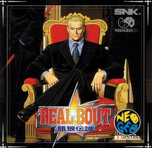 Real bout fatal fury 2 (Real bout garou densetsu 2) EGt3d3A2MTI=_o_jin-chon-shu-real-bout-garou-densetsu-cd