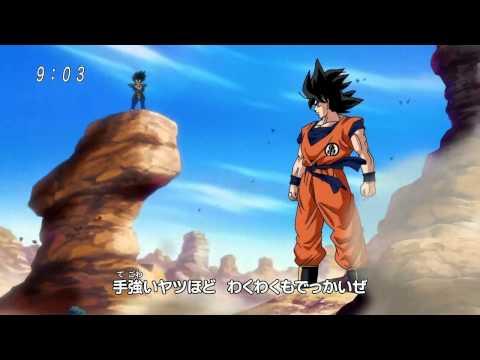 Dragon Ball Kai - Abertura em Portugues | PopScreen