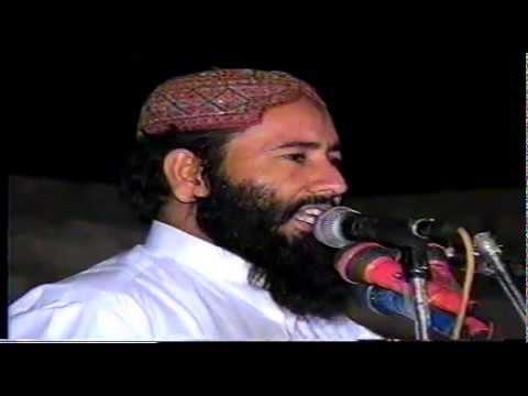 Yateem-e-Makka - Muhammad Khalid Mujahid - 4(4) | PopScreen