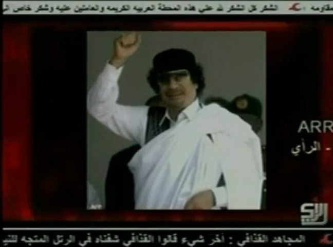 gaddafi 39 angriffe gegen ratten werden verst rkt 39 popscreen. Black Bedroom Furniture Sets. Home Design Ideas