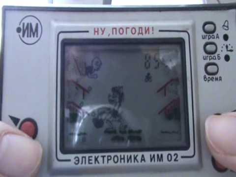 Elektroniczna gra Wilk i Zając ,,Ruskie jajka'' | PopScreen