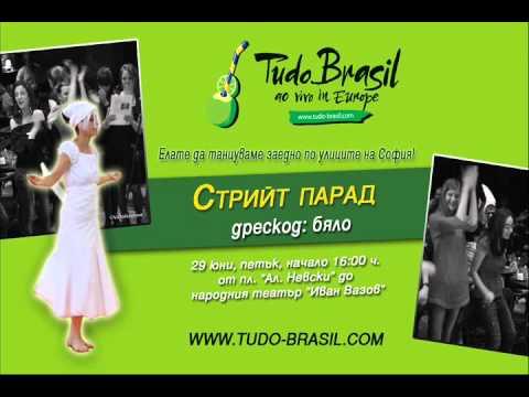 Tudo Brasil Festival 2012 | PopScreen